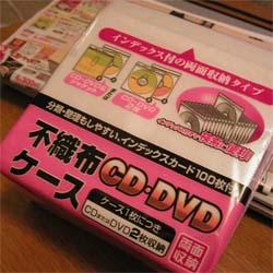 CD-cover03.jpg