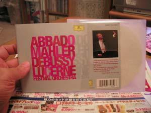 CD-cover04jpg.jpg