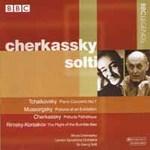 cherkassky-solti003.jpg