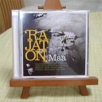 Rajaton_maa