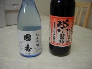 Fukuroi_miyage