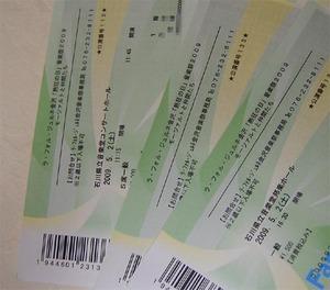 Lfjk_tickets