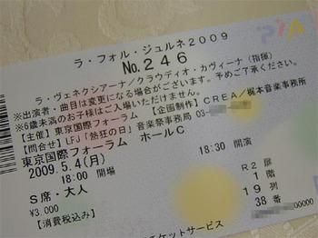 Lfj2009_246_ticket