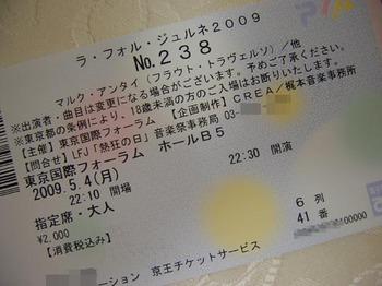Lfj2009_238_ticket