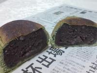 Yomogi_anpan02