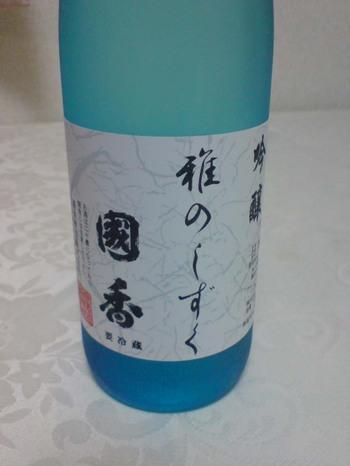 Fukuroi03
