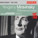 Ovsyaniko-Kulikovsky_CD