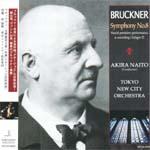 bruckner8naito