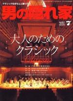 Opera_classic