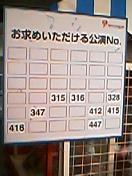 【短期連載】有楽町でモーツァルトに逢いましょう(2)