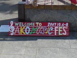 Ako_bench_art