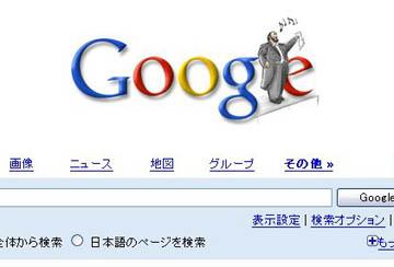 Google_pavarotti