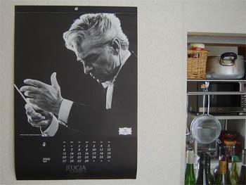 Karajan_in_my_kichin