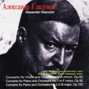 Glazunov_concertos