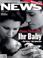 An_ihr_baby_2