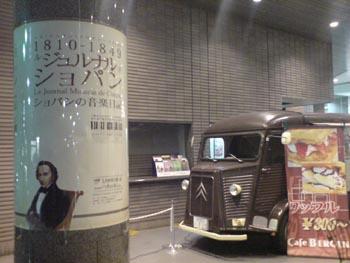 Shirakawa_chopin02
