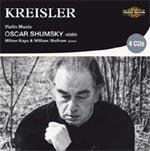 Shumsky_kreisler