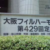 Opo429